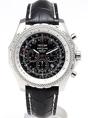 561c00dbdb9 Réplicas relógios de luxo  cuidados e manutenção