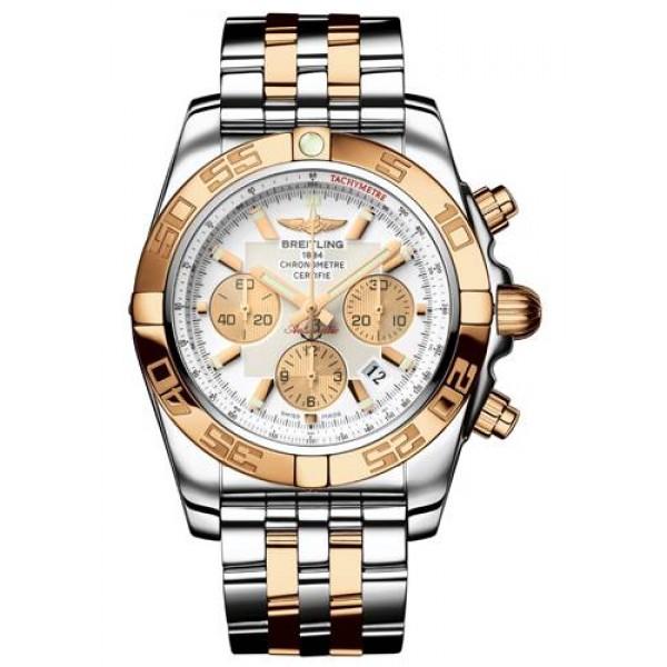 1d84e742f8a Melhores relógios famosos a preços inferiores